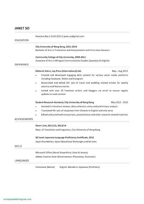 cover letter for administrative position resume badak