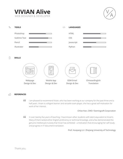 Resume Template Docx 26 Free Resume Templates Best Psd Ai Word Docx