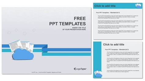 clouds and documents powerpoint templates