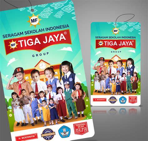 Seragam Sekolah Tiga Jaya gallery desain label untuk seragam sekolah indonesia quot mere