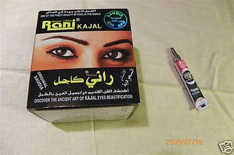 Eyeliner Rani Kajal kohl s wedding registry kohl s kohl s wedding registry