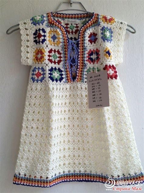 new idea crochet туника quot бабушкин квадрат quot обсуждение на liveinternet