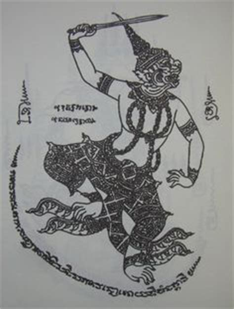 easy tattoo pantip thai hanuman temporary tattoos by temporary tattoos 6 99