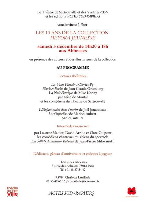 Exemple De Lettre D Invitation Pour Salon Modele Texte Invitation Officielle