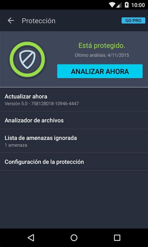 android antivirus free avg antivirus free gratis para android