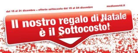 porte di roma mediaworld catalogo media world roma le offerte per il natale 2011