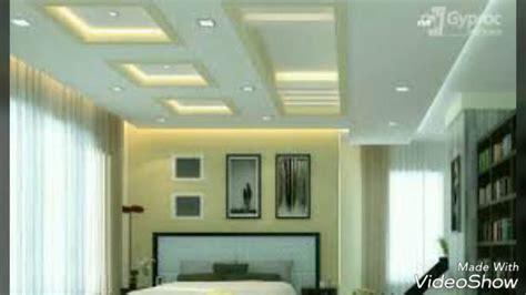 False Ceiling Design For Bedroom Indian Bedroom False Ceiling Designs For Indian Youtube