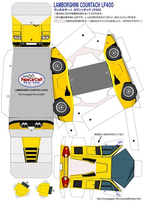Papercraft de autos Deportivos   Taringa!