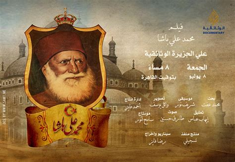 mir muhammad ali biography mohamed ali pasha movie poster on behance