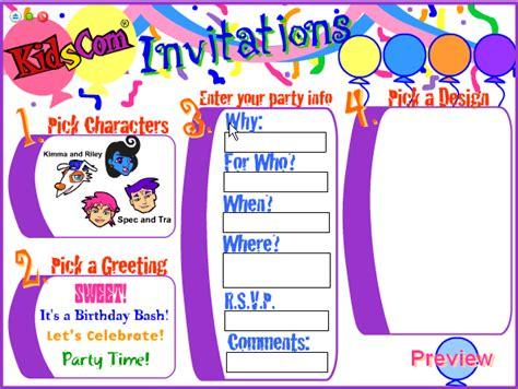 invitation card free maker free invitation card