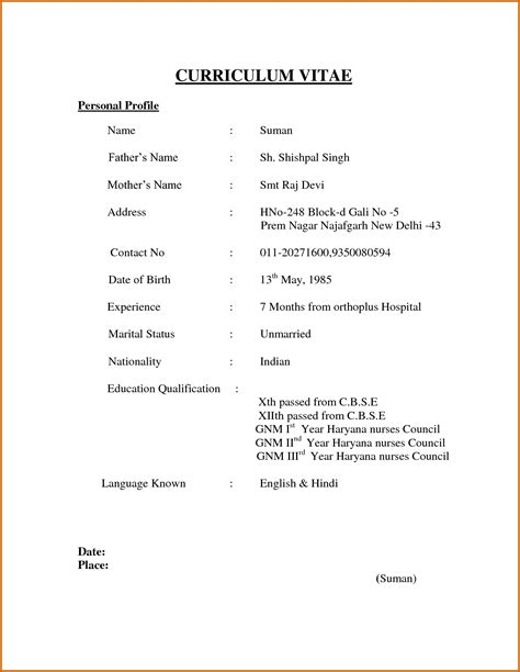 curriculum vitae format simple 5 indian curriculum vitae sles lease template