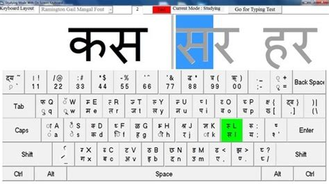 jr hindi typing tutor full version free download with key for win 10 last version smart hindi typing master download