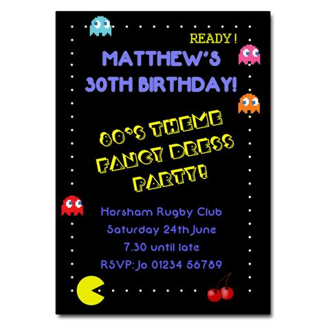 80s Pacman Party Invitation 80s Pac Man Party Invites Pac Birthday Invitation Template