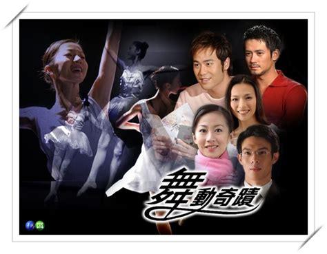 Lu Sorot Panggungl Stage Sdj 1 mandarin drama artis korea page 4