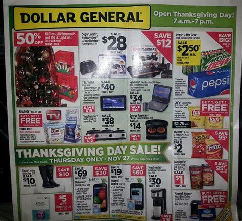 Dollar General Gift Card Sale - dollar general 2014 black friday highlights