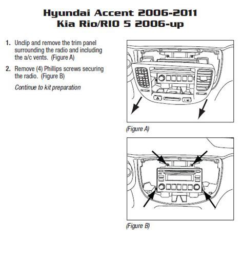 2008 hyundai accentinstallation