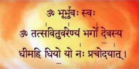 gayatri mantra testo gayatri mantra liberamenteservo