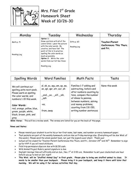 Writing Homework For Grade by 16 Best Images Of Grade Homework Worksheets