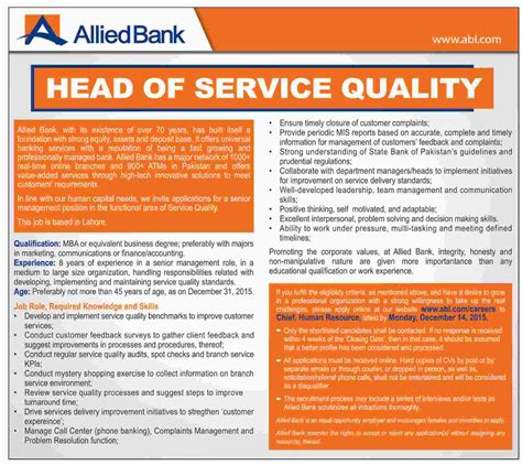 Banking Careers With Mba by Mba In Allied Bank Ltd Pakistan New In Pakistan