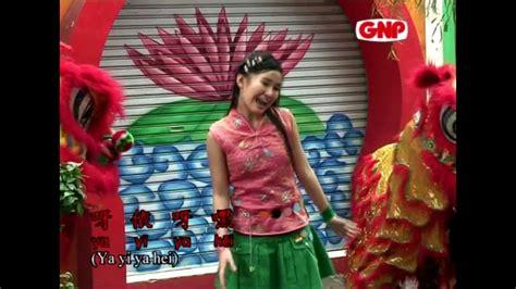 new year song bai nian 向大家拜年 xiang da jia bai nian 劉莉莉 lidya lau cny