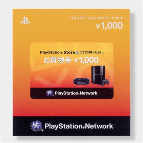 Can You Buy A Playstation Card With A Gift Card - playstation network card 1000 jpy japan codes