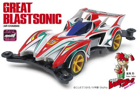 tamiya great blast sonic great blastsonic ar chassis