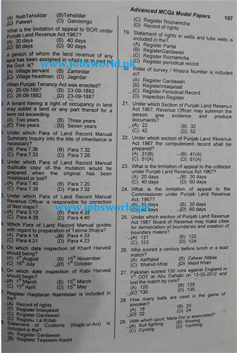 paper pattern ppsc land record officer bs 16 past papers online ppsc gop pk