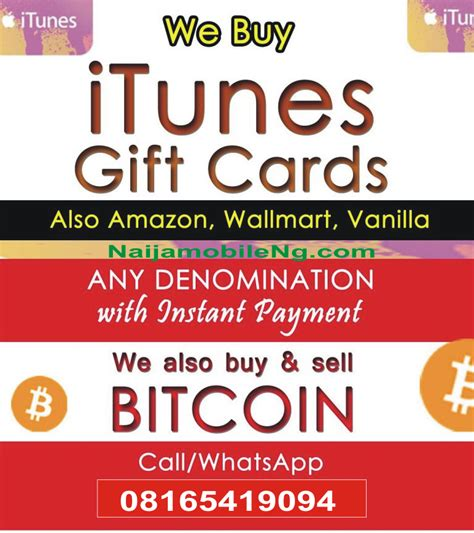 Buy Walmart Gift Card On Amazon - sell itunes gift cards walmart amazon or vanilla gift cards in nigeria