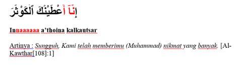 pengertian contoh dan hukum mad jaiz munfashil ilmu tajwid xyz