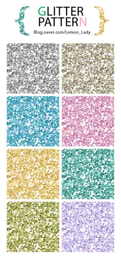 glitter pattern png 포토샵 글리터패턴다운 반짝이는패턴다운 glitter pattern 네이버 블로그