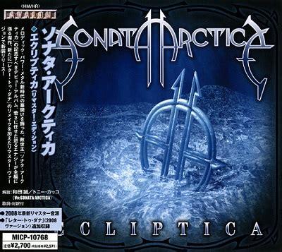 Sonata Arctica Succesor Japan Pressing sonata arctica discography japan edition 2000 2016 20 october 2016 скачать музыку в