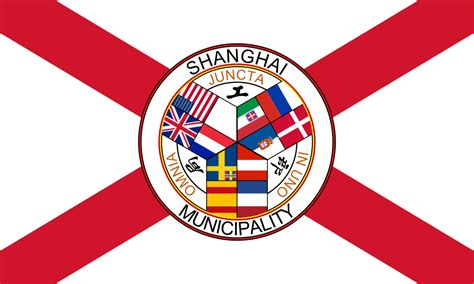 1000 images about flags of the world on file flag of the shanghai international settlement svg
