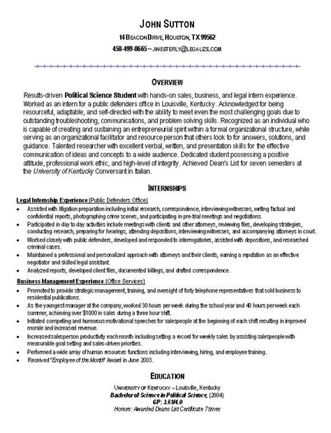 Sample Internship Resume