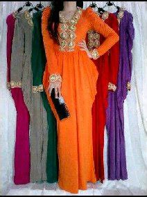 Kaftan Naira kaftans for sale house of fashion clothing