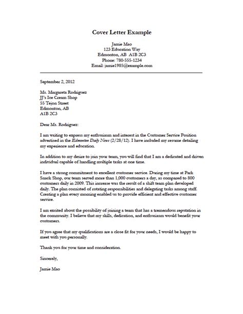 resume format resume cover letter sample canada