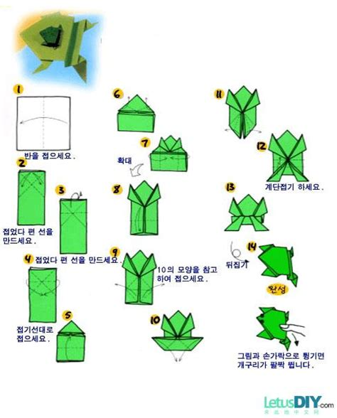 Paper Folding Frog - diy paper folding frog letusdiy org diy everything here
