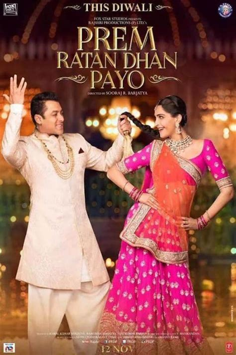 full hd video prem ratan dhan payo salman khan starrer prem ratan dhan payo s second poster