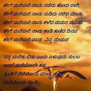 www kannadakavanagalu com funny images gallery