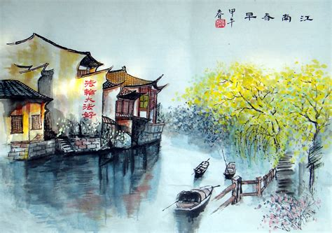 china painting celebrating world falun dafa day traditional