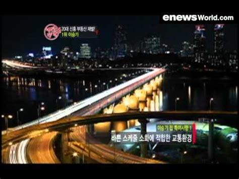lee seung gi rich enewsworld rich celebrity ranking lee seung gi youtube
