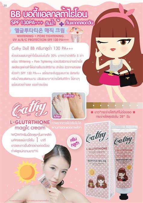 Pemutih Wajah Penghilang Noda Pencerah Wajah Best Seller cathy doll l glutathione magic 138ml pemutih kulit best seller