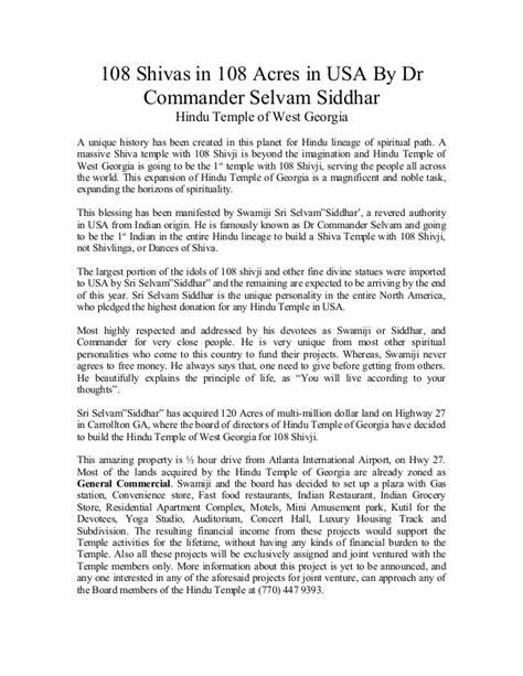 commander selvam in usa dr commander selvam siddhar selvam 108 shivas in 108 acres in usa by dr commander selvam siddhar