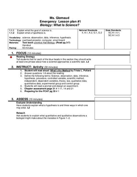 lesson plan about biography lesson plan emergency bio