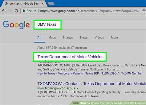 tsa notification card template motor vehicle transfer notification form