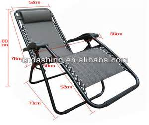 Cheap Sitting Chairs Adjustable Outdoor Folding Zero Gravity Chair Comfortable
