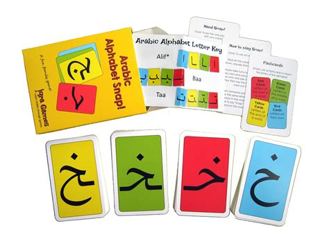 arabic alphabet with pictures flashcards printable little ummah arabic alphabet snap card game little
