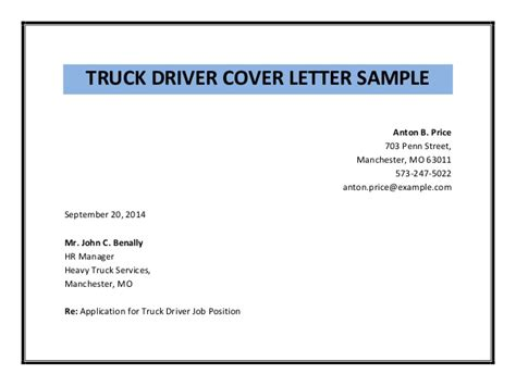 truck driver cover letter sle pdf