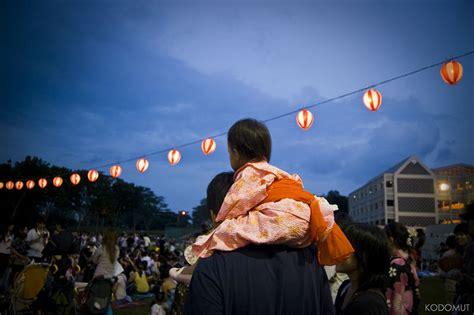 Air 2 Di Jepang 5 cara asyik menghabiskan musim panas di jepang artikel
