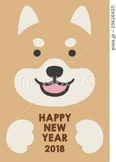 new year 2018 packet 新年賀卡 賀年片 狗年 years years