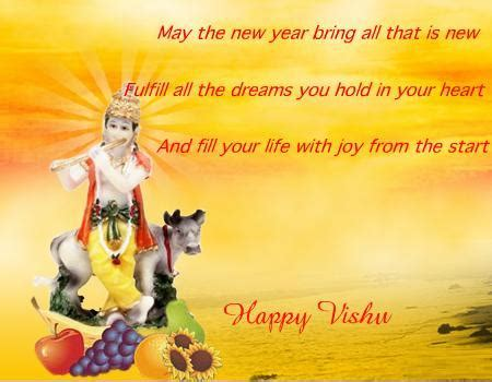 happy vishu 2014 greetings wishes images hd wallpapers